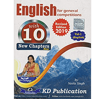 English for General Competition Vol-1 (English) By Neetu Singh