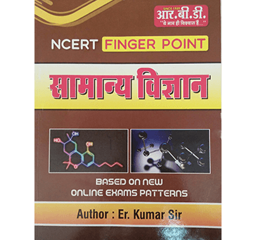 RBD-General Science and NCERT Finger Point Hindi Medium