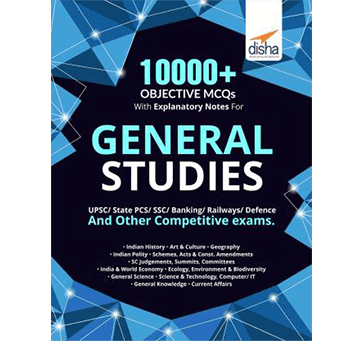Buy Explanatory Notes For General Studies With 10000+ Objective MCQs For UPSC/ State PCS/ SSC/ Banking/ Railways/ Defence