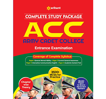 Arihant - Complete Study Package with 3500 MCQs for Army Cadet College Entrance Examination in English