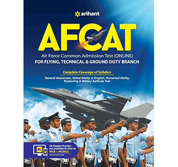 Arihant - AFCAT (Flying Technical & Ground Duty Branch) Exam Guide - 2018 in English Medium