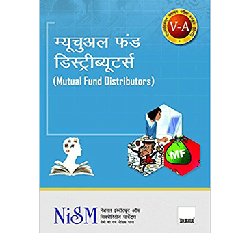 Mutual Fund Distributor (Hindi) by National Institute of Securities Markets(NISM)