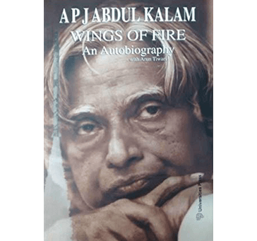 Buy Wings Of Fire: An Autobiography Of Abdul Kalam