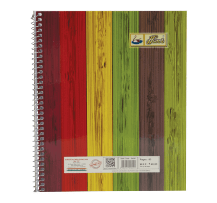 Buy Hans Spiral Notebook (225 X 180 MM)